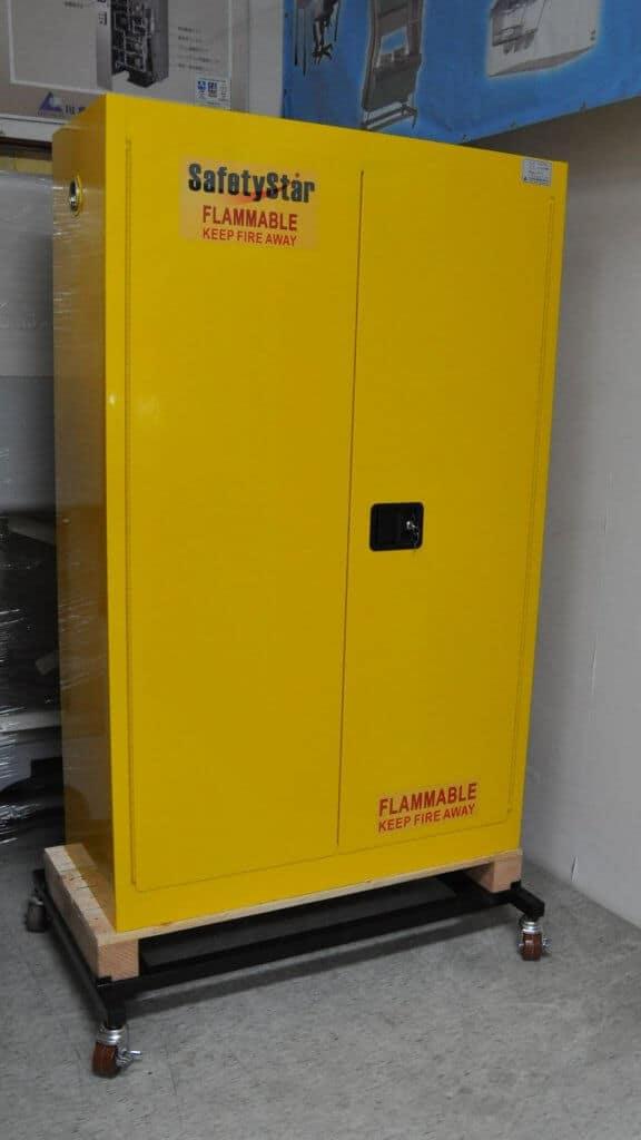 防火全儲存櫃